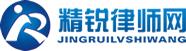 精律网-中国律师在线解答第一网